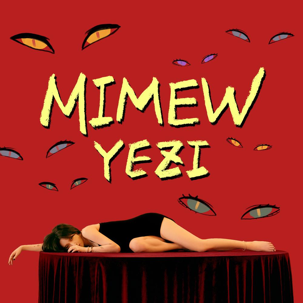 «« (迷 猫) (Mimew) »by Yezi translated into English + texts in Korean