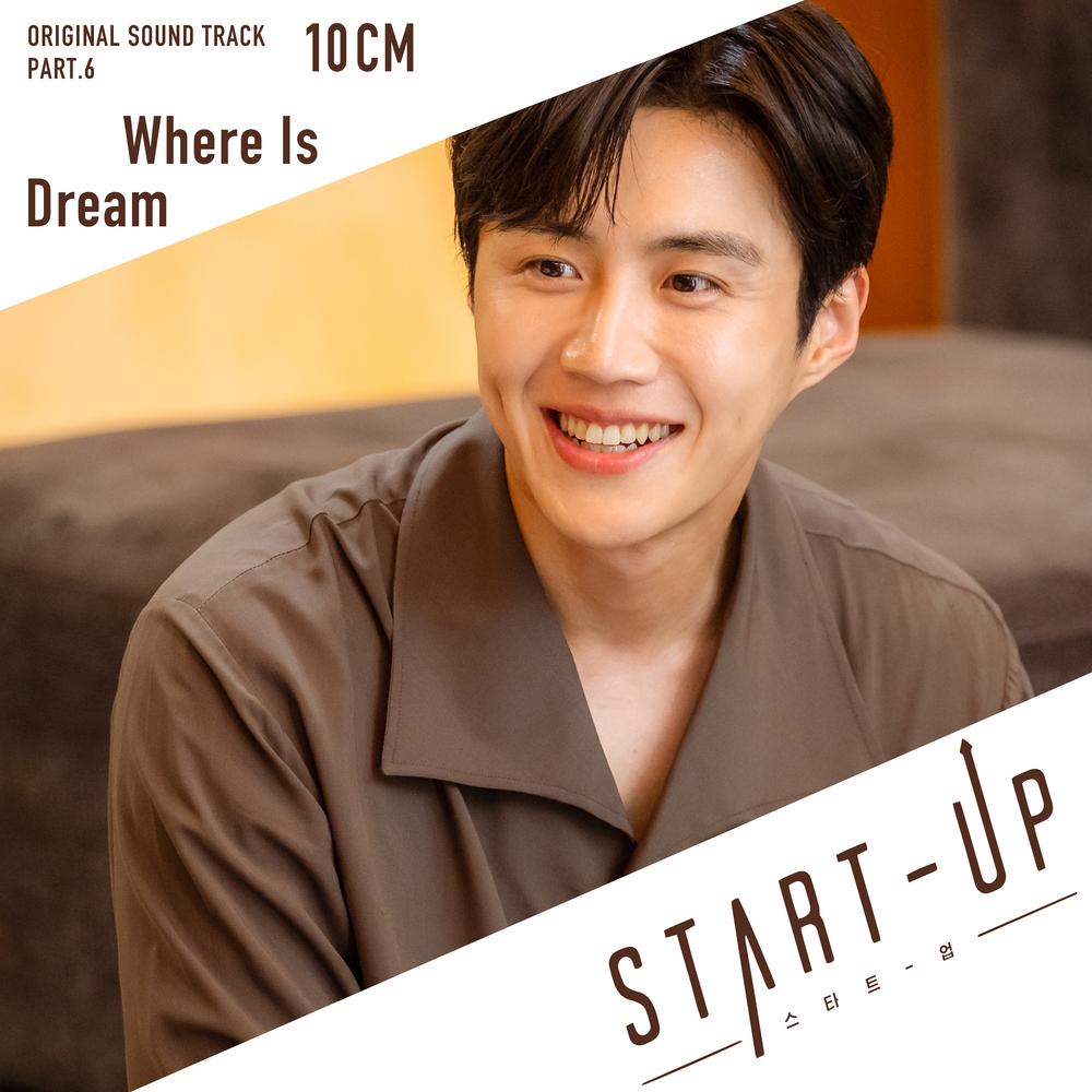 [影音] START-UP OST Part.6 - 10cm