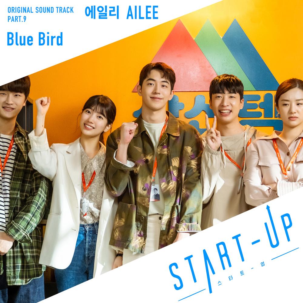 [影音] START-UP OST Part.9 - Ailee