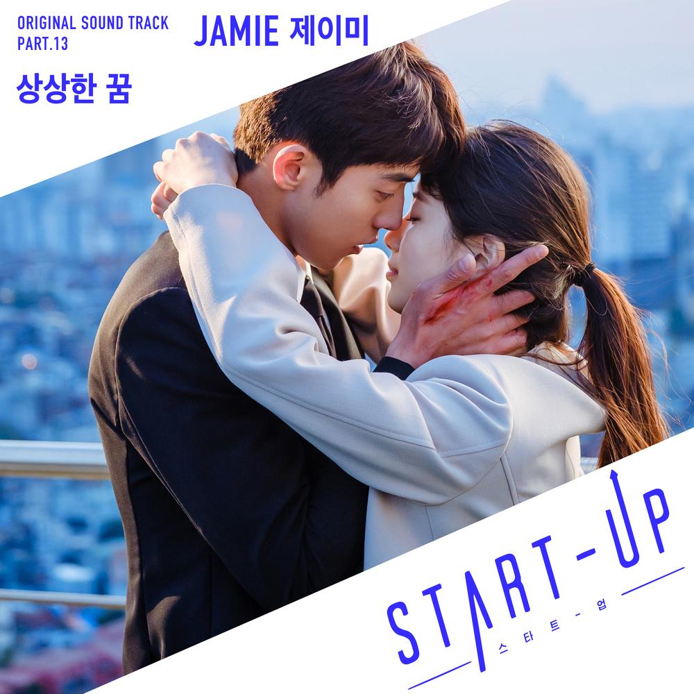 [影音] START-UP OST Part.13 - JAMIE