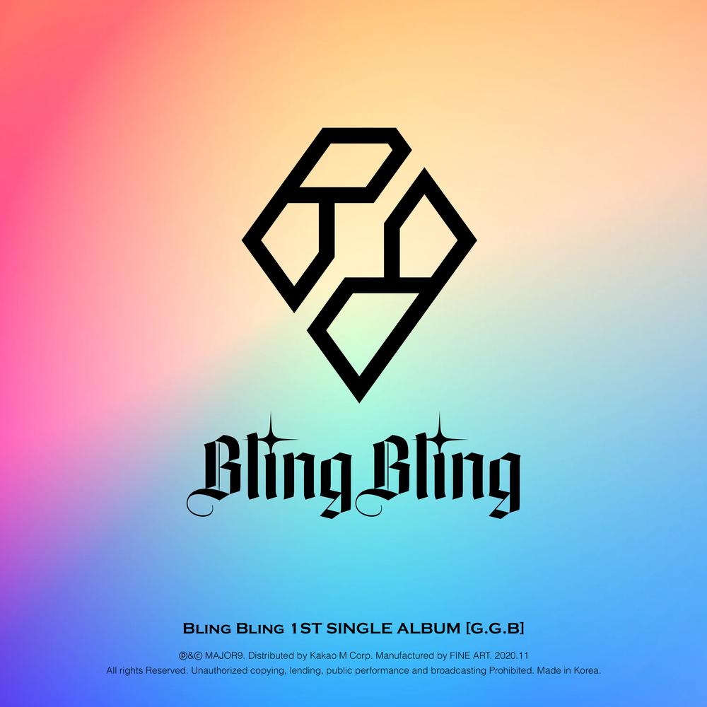 [影音] Bling Bling(MAJOR9新女團) - G.G.B