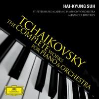 Tchaikovsky: Complete Piano Concertos