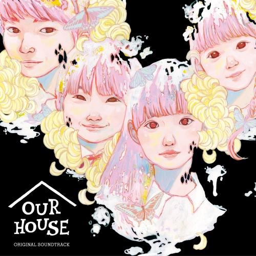 아워하우스 (후지TV 드라마) OST - 벅스 아워하우스 (후지TV 드라마) OST / Hashimoto Shin(하시모토 신/橋本慎)