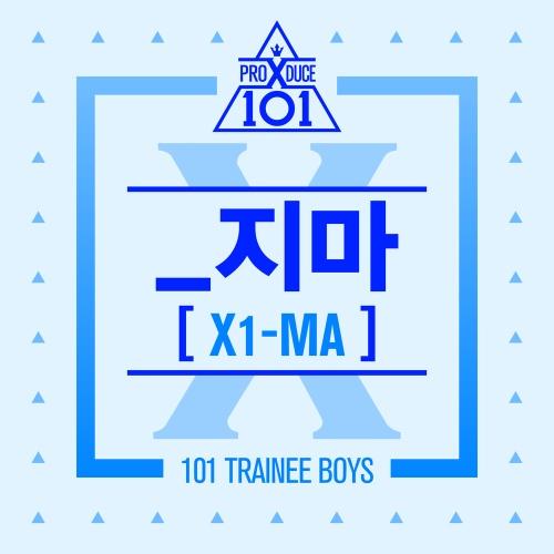 PRODUCE X 101 - _지마 (X1-MA) Cover
