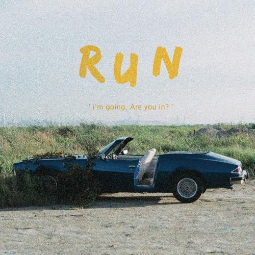 Grizzly, Kim Chungha - RUN Cover