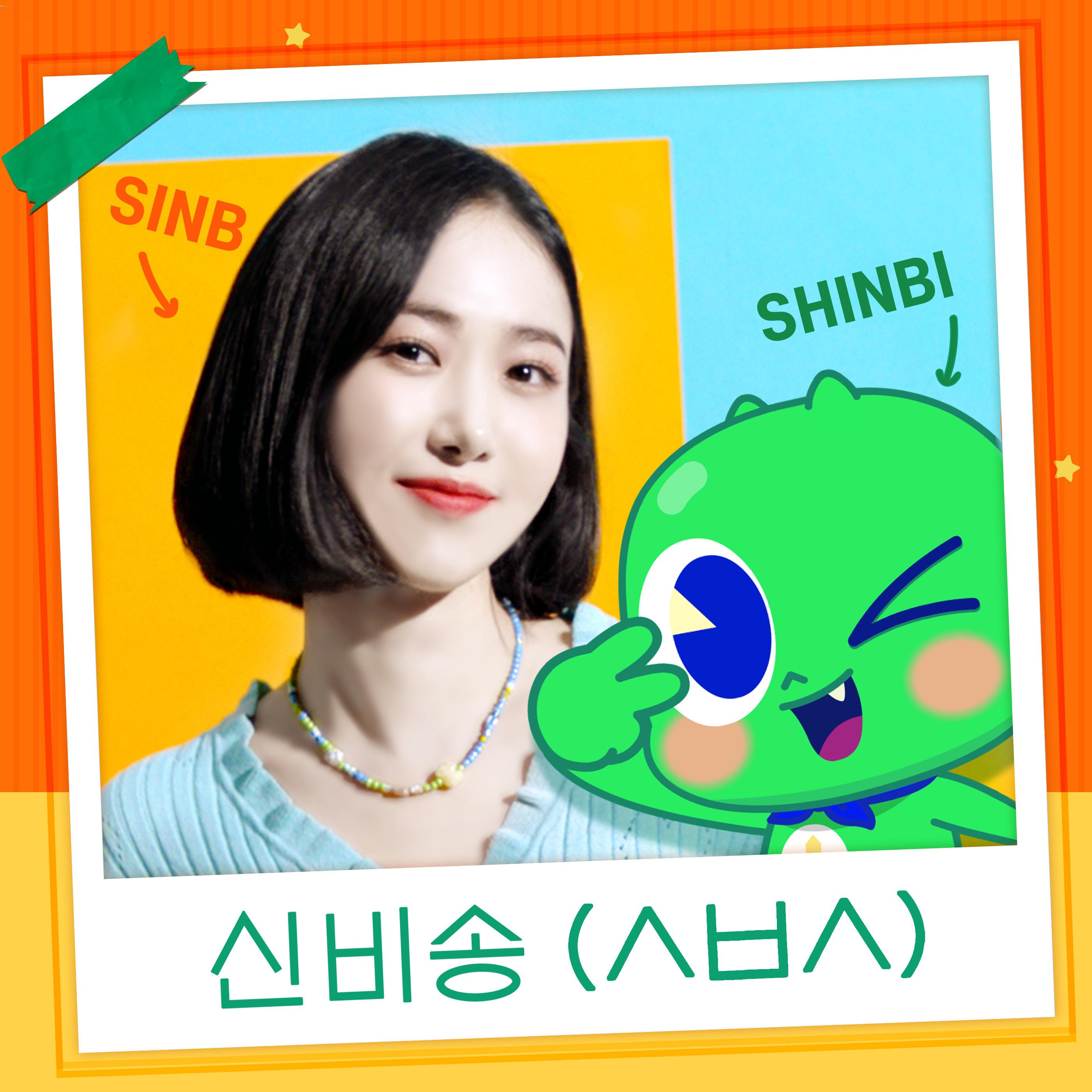 [情報] SinB(GFRIEND), Shinbi - 神秘頌
