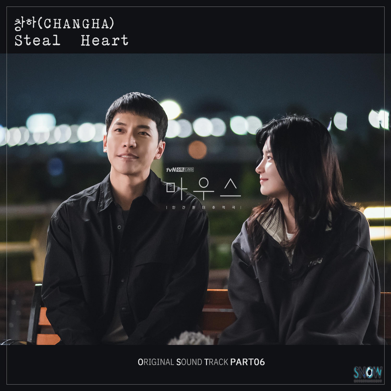 [影音] Mouse OST Part.6 - CHANGHA
