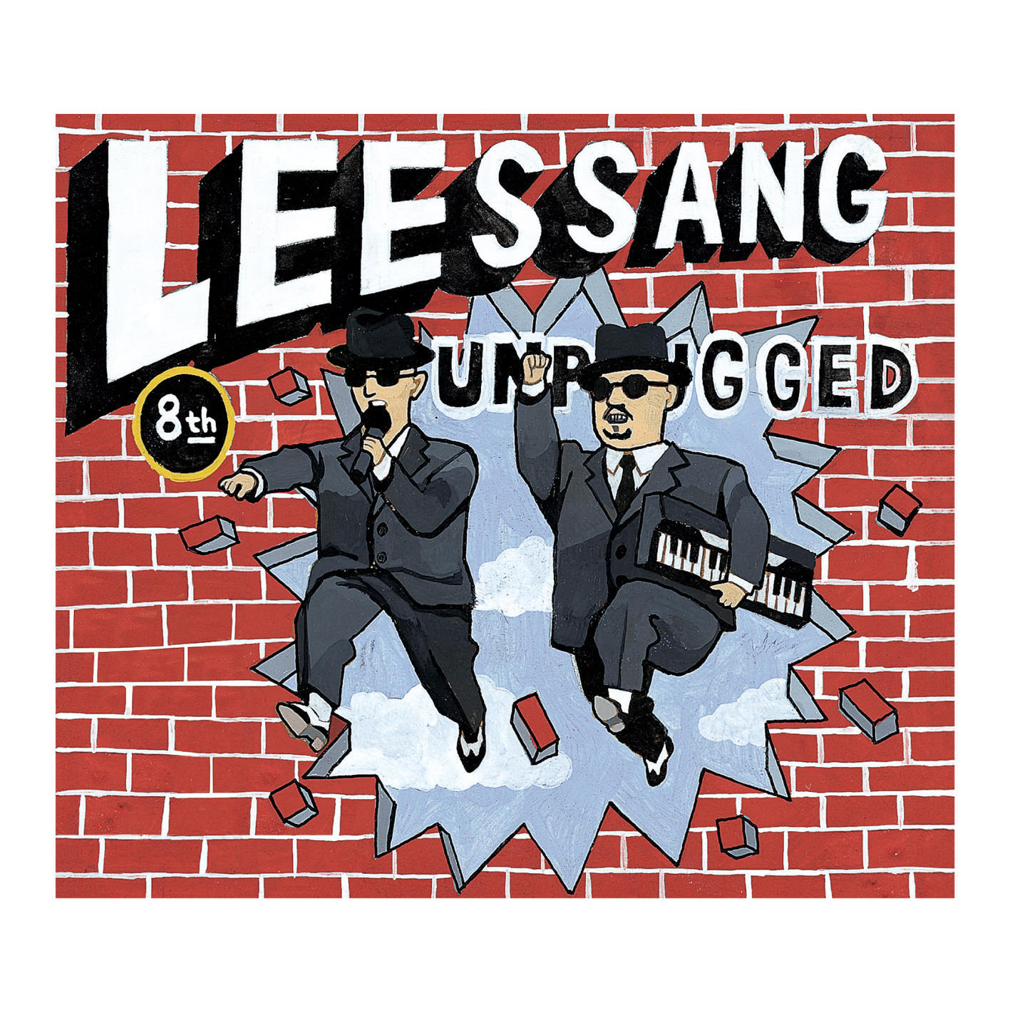 [Album] Leessang - Unplugged [VOL. 8]