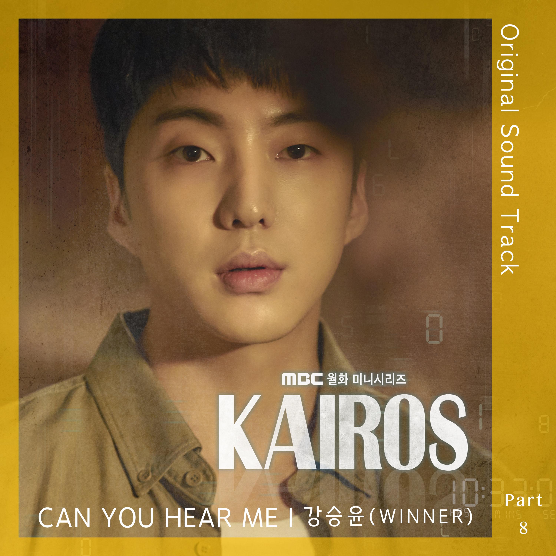 [影音] Kairos OST Part.8 - 姜昇潤
