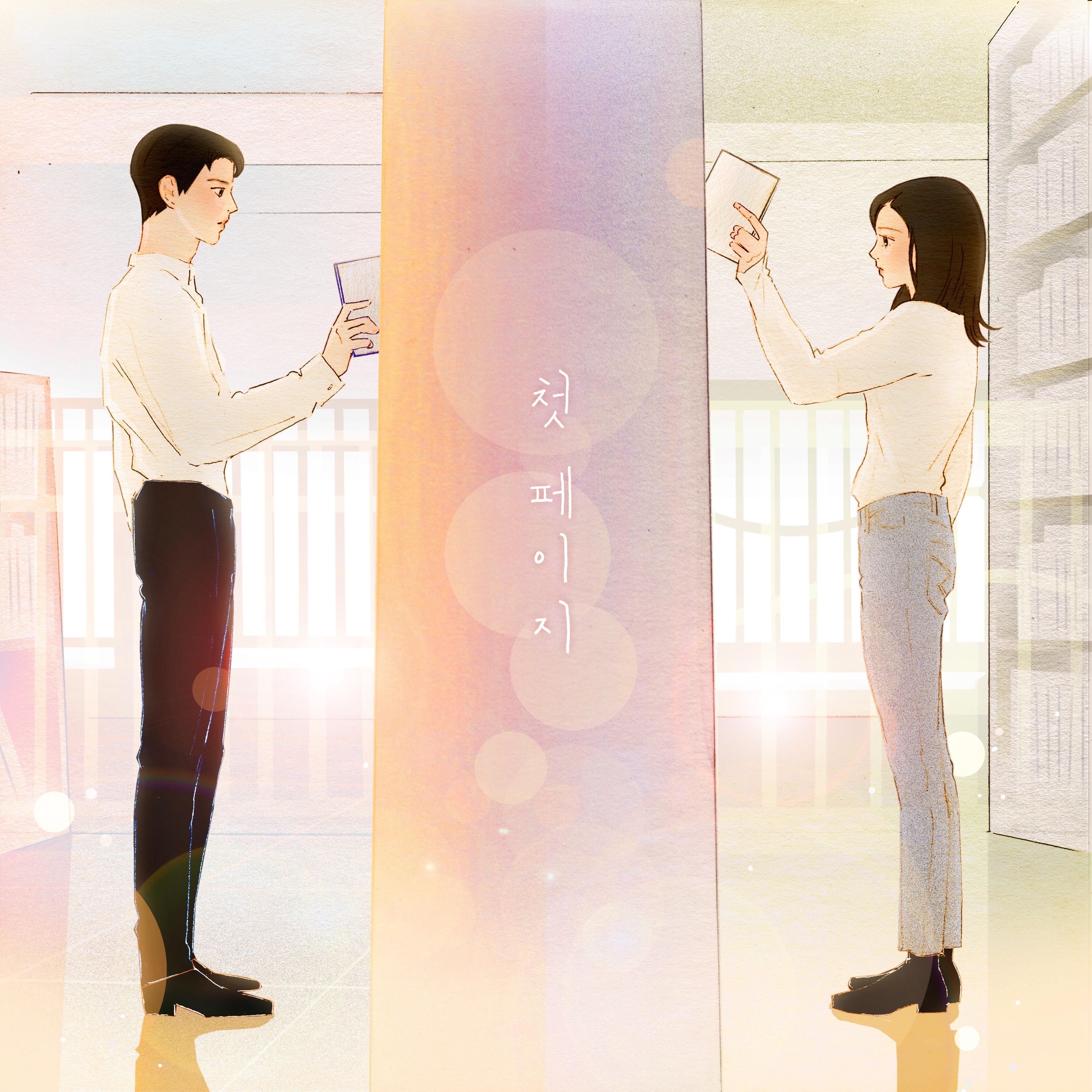 [情報] 先藝, 趙權 - 第一頁