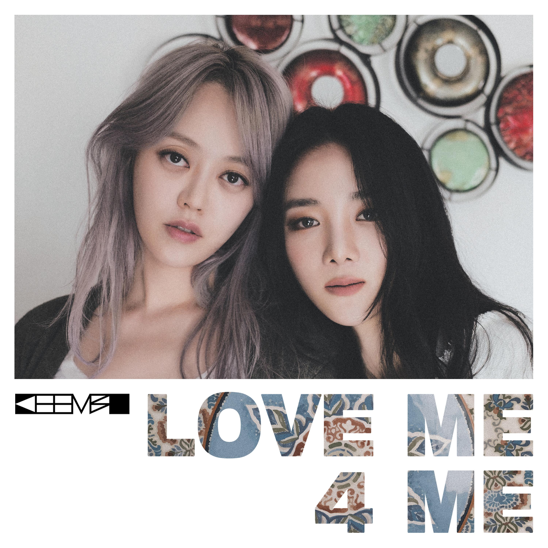 [情報] KEEMBO - LOVE ME FOR ME