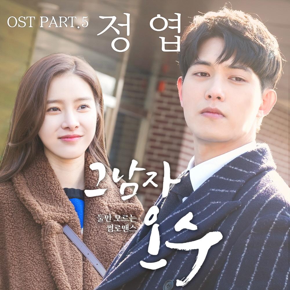 سریال کره ای همیشه بهار