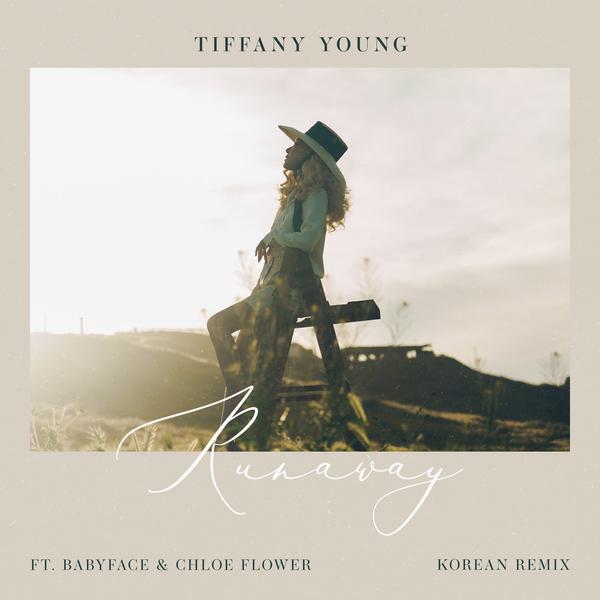 [情報] Tiffany Young - Runaway (Korean Remix)
