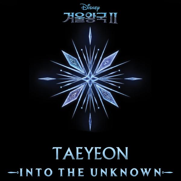 [情報]  Frozen2- Into The Unknown -太妍